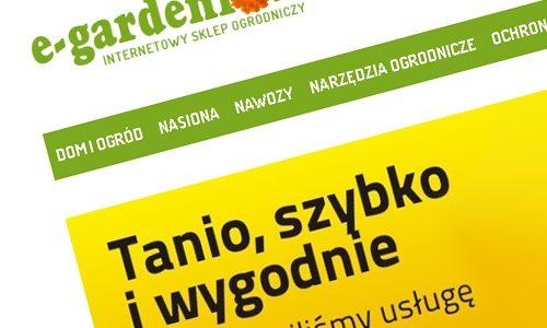 E-gardenion