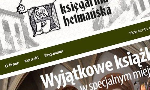 Hetmańska księgarnia